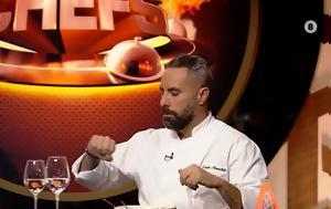 Game, Chefs, Απογοητεύσεις, Game, Chefs, apogoitefseis