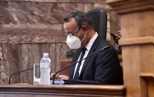Διαβεβαιώσεις Σταϊκούρα, Νομικό Συμβούλιο, Κράτους, ΕΑΒ, diavevaioseis staikoura, nomiko symvoulio, kratous, eav