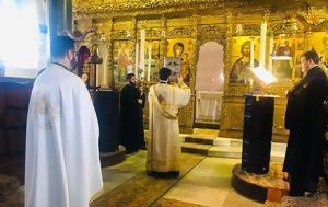 Κυριακή, Ύψωση, Θεολογική Σχολή Χάλκης, kyriaki, ypsosi, theologiki scholi chalkis