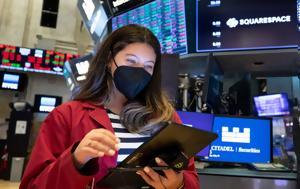 Wall Street, Βαριές, Evergrande, 600, Dow Jones, Wall Street, varies, Evergrande, 600, Dow Jones