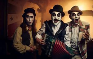 Crack, Doom, Tiger Lillies, Φεστιβάλ Μονής Λαζαριστών, Crack, Doom, Tiger Lillies, festival monis lazariston