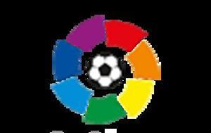 La Liga La Liga 2, Νιγηρίας, La Liga La Liga 2, nigirias