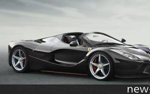 Κάτι…, Ferrari, kati…, Ferrari