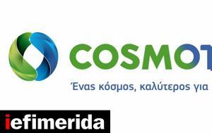 COSMOTE, Δωρεάν, COSMOTE, dorean
