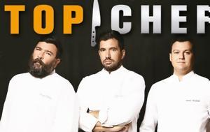 Top Chef – Πρόωρο, – Πότε, Top Chef – prooro, – pote