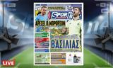 -Sportime 299, Κατέβασε, – Τρομερός Αθανασιάδης, 2-1, Σέριφ, Ρεάλ, Μαδρίτη,-Sportime 299, katevase, – tromeros athanasiadis, 2-1, serif, real, madriti