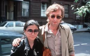 John Lennon, Ήμουν, John Lennon, imoun