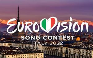 Eurovision 2022, Ελλάδα, Eurovision 2022, ellada