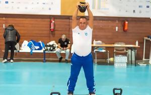 Ελλάδα, 3ους Παγκόσμιους Αγώνες Εργασιακού Αθλητισμού, ellada, 3ous pagkosmious agones ergasiakou athlitismou