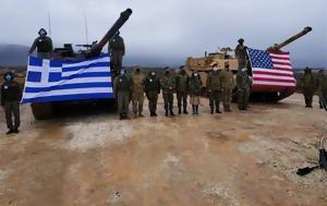 Αντιπολεμικός, Γαλλία, ΗΠΑ, antipolemikos, gallia, ipa