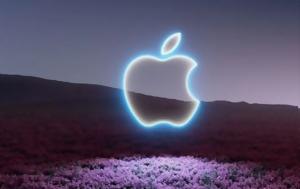Apple, Ποιες, 18 Οκτωβρίου, Apple, poies, 18 oktovriou