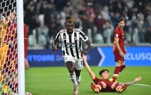 Serie A Γιουβέντους – Ρόμα 1-0, Τέταρτη, Κυρία, Σέζνι, Serie A giouventous – roma 1-0, tetarti, kyria, sezni