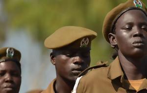 Σουδάν, Χιλιάδες, soudan, chiliades