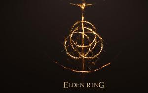 Αναβάλλεται, Elden Ring, anavalletai, Elden Ring