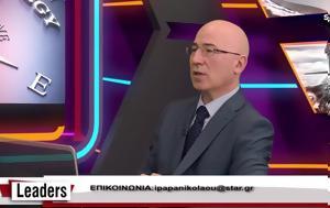 Καθηγητή Λιόλιος, Leaders, Τούρκοι, kathigiti liolios, Leaders, tourkoi