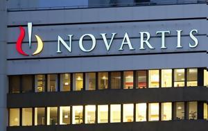 Υπόθεση Novartis, Απαλλάχθηκε, Μανιαδάκης, ypothesi Novartis, apallachthike, maniadakis