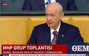 """""""Greece, Erdogan's, Behceli"""