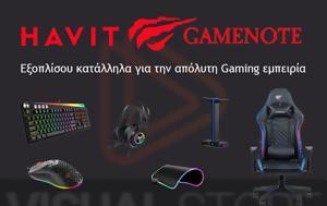 Νέο Studio, Square Enix, Mobile Games, neo Studio, Square Enix, Mobile Games