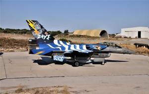Αυτοί, F-16 ΖΕΥΣ, - Φωτογραφίες, aftoi, F-16 zefs, - fotografies