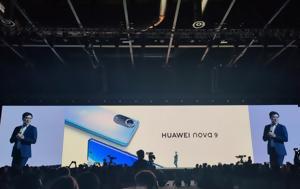 Huawei, Βιέννη, Huawei, vienni