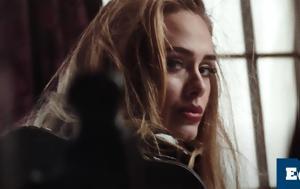 Adele, Ρεκόρ, Easy, Hello, Adele, rekor, Easy, Hello