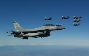 F-16 Βlοck 50, F-16 vlock 50