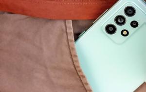 Samsung Galaxy Α53, Έγιναν, Samsung Galaxy a53, eginan