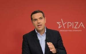 Τσίπρας, Γεννηματά, tsipras, gennimata