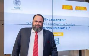"""Evangelos Marinakis, """"We, """" – CPLP's, Athens Stock Exchange"""