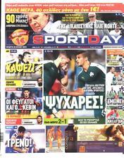 Πρωτοσελιδο SportDay, Protoselido SportDay