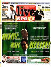 Πρωτοσελιδο LiveSport, Protoselido LiveSport
