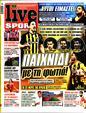 Πρωτοσέλιδο LiveSport